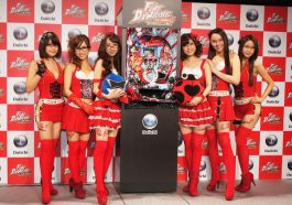 58% of the World's Gaming Machines Are in Japan